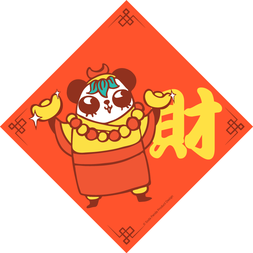 20160208_chinese-NewYear_900_c.png