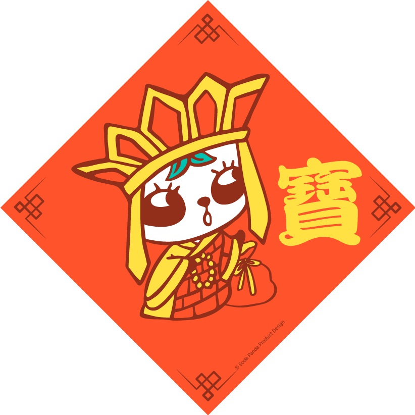 20160208_chinese-NewYear_900_b.png